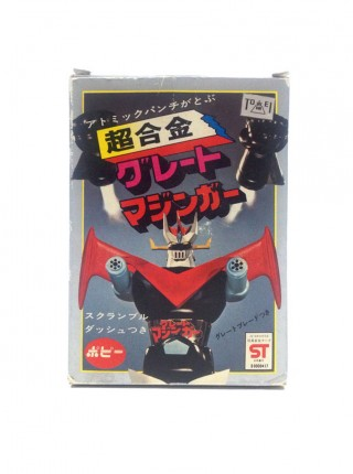 great mazinger box front B